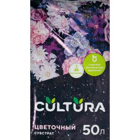 Грунт Cultura универсальный 50 л