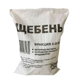 Щебень строительный фракция 5-20 30 кг