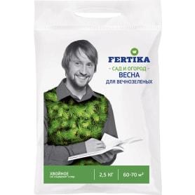 Удобрение для хвойных Фертика Весна 2.5 кг