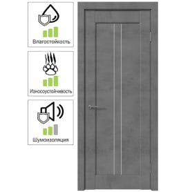 Дверь межкомнатная Сиэтл остекленная ПВХ цвет лофт темный 70x200 см (с замком и петлями)