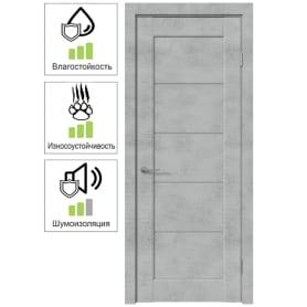 Дверь межкомнатная Сохо остекленная ПВХ цвет лофт светлый 60x200 см (с замком и петлями)