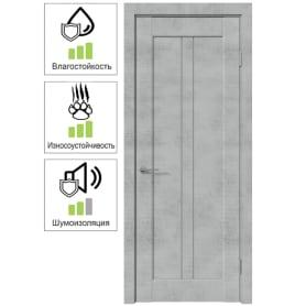 Дверь межкомнатная остекленная ПВХ Сиэтл цвет лофт светлый 90x200 см (с замком и петлями)