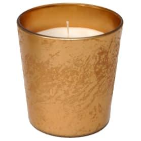 Свеча ароматическая «Peach»  в стакане, цвет бежевый