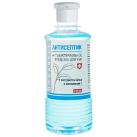 Антибактериальное средство для рук Organell, 250 мл