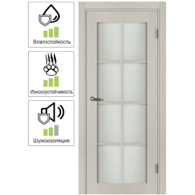 Дверь межкомнатная остеклённая Пьемонт Hardflex цвет платина светлая 60х200 см (с замком и петлями)