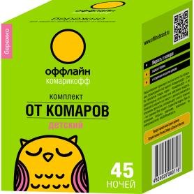 Комплект от комаров Бережно 45 ночей без запаха 30 мл