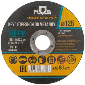 Круг отрезной по металлу 37004M, 125х1 мм