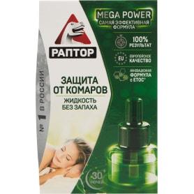 Жидкость от комар Раптор повышенная эффективность 30ночей