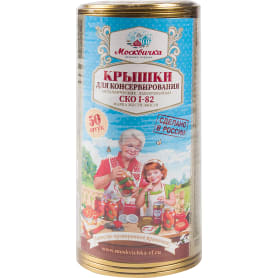 Крышка СКО «Москвичка» ЭЖК-18 1х50х20 см