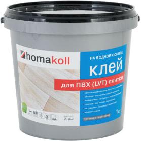 Клей Homakoll для ПВХ и LVT-плитки 1 кг