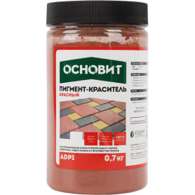 Пигмент для бетона купить иркутск характеристика марок бетона