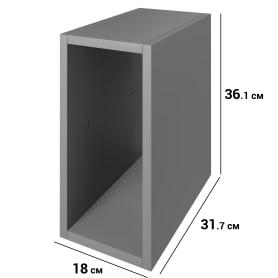 Стеллаж SPACEO KUB 18x36x31.5 см, ЛДСП, цвет графит
