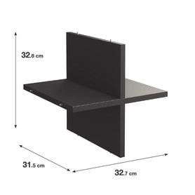 Полка крестовая для шкафа SPACEO KUB 32.7x32.6 см цвет графит