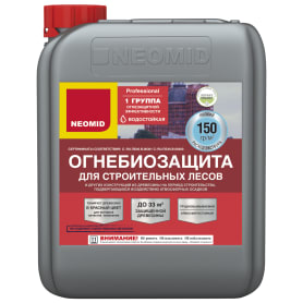 Пропитка огнебиозащитная Neomid для дерева 6 кг, красный оттенок