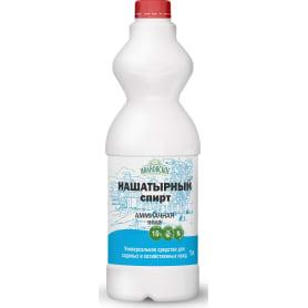 Нашатырный спирт 1л ФХИ