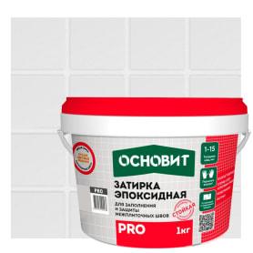 Затирка эпоксидная Основит Pro цвет белый 1 кг