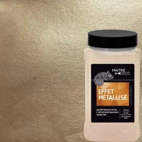 Декоративная краска Maitre Deco «Effet Metallise Laiton» эффект металла 0.3 кг