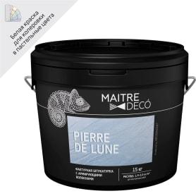 Фактурная штукатурка Maitre Deco «Pierre De Lune» 15 кг