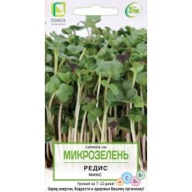 Семена Микрозелень «Редис» микс
