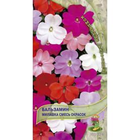Семена Бальзамин «Милашка» смесь окрасок