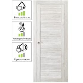 Дверь межкомнатная Тиволи глухая ПВХ цвет рустик серый 60х200 см (с замком и петлями)