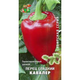 Семена Перец сладкий «Кавалер»