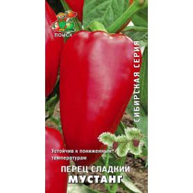 Семена Перец сладкий «Мустанг»