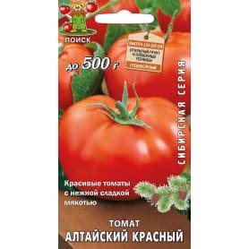 Семена Томат «Алтайский красный»