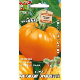 Семена Томат «Алтайский оранжевый»