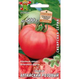 Семена Томат «Алтайский розовый»