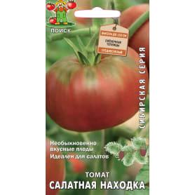 Семена Томат «Салатная находка»