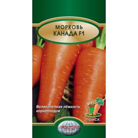 Семена Морковь «Канада» F1