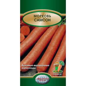 Семена Морковь «Самсон»