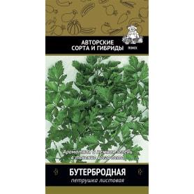 Семена Петрушка Поиск «Бутербродная»