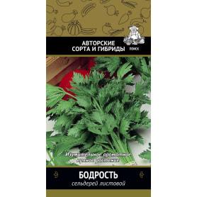 Семена Сельдерей листовой «Бодрость»