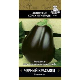 Семена Баклажан «Чёрный красавец»