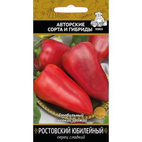 Семена Перец сладкий «Ростовский юбилейный»