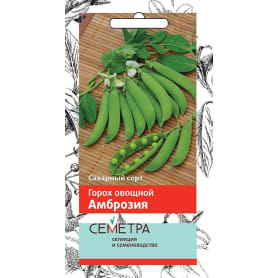 Семена Горох овощной «Амброзия»