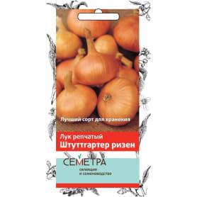 Семена Лук репчатый «Штуттгартер Ризен»