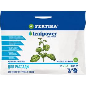 Удобрение Фертика Leafpower для рассады водорастворимое 50 г