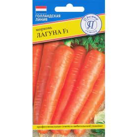 Семена Морковь «Лагуна» F1