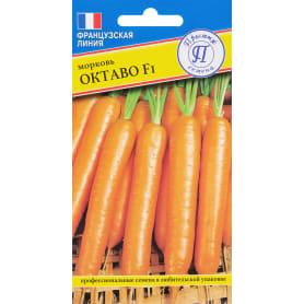 Семена Морковь «Октаво» F1