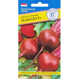 Семена Свекла столовая «Маноло» F1