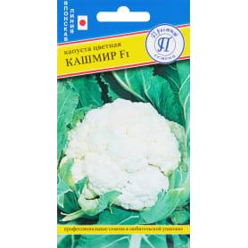 Семена Капуста цветная «Кашмир» F1