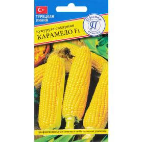 Семена Кукуруза сахарная «Карамело» F1