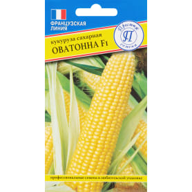 Семена Кукуруза сахарная «Оватонна» F1