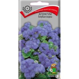 Семена Агератум «Голубая норка»