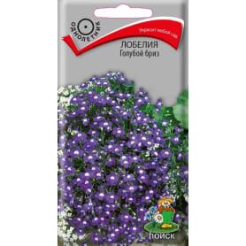 Семена Лобелия «Голубой Бриз»