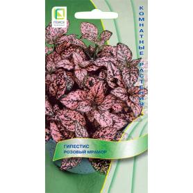 Семена Гипестис «Розовый мрамор»
