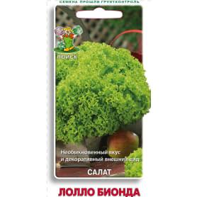 Семена Салат «Лолло Бионда»